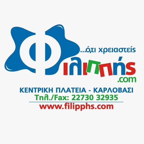 banner-filipphs.jpg